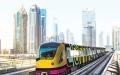 الصورة: الصورة: محطات مترو دبي تتحول إلى متاحف ومحطات ثقافية