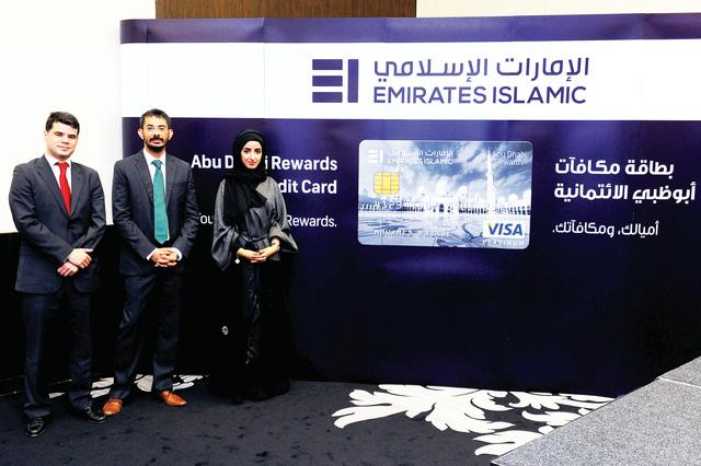 بنك الإمارات الإسلامي يتوسع في العاصمة بـ11 فرعاً - الاقتصادي ...