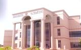 الصورة: محكمة جنايات أبوظبي تنظر في قضايا دعارة  وخطف وحمل سفاح