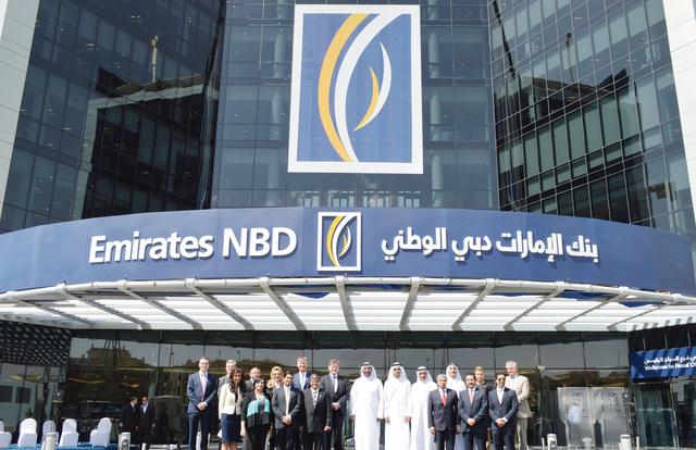 بنك الإمارات دبي الوطني يفتتح مقره الرئيسي في مصر الاقتصادي
