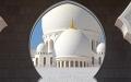 الصورة: الصورة: جامع الشيخ زايد الكبير منصة للتبادل الثقافي والحضاري
