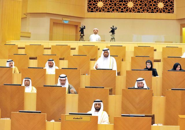 الصورة : عدد من أعضاء المجلس الوطني الاتحادي خلال الجلسة