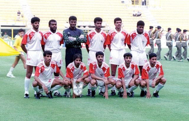 الصورة : منتخب الإمارات 90 ارشفية