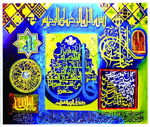 بلاغة التقديم والتأخير في القرآن الكريم pdf
