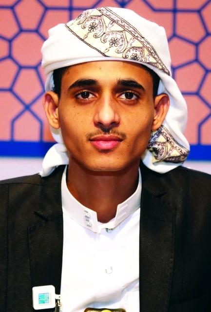 محمد خالد ياسين محمد الثالث