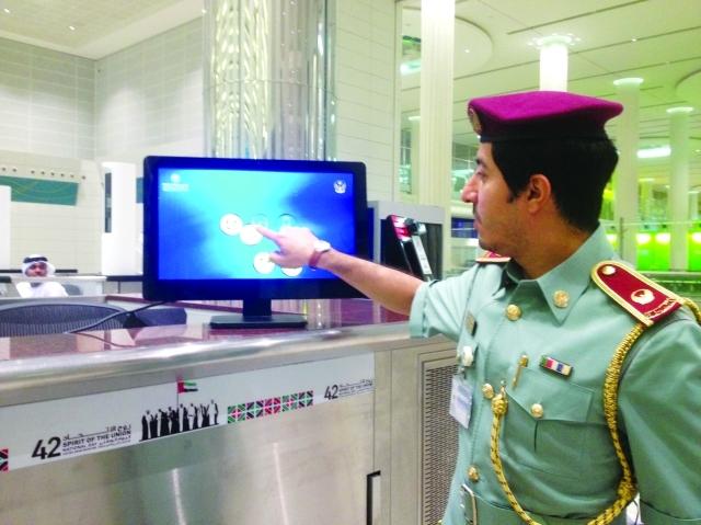 إقامة دبي» تفتتح مركزاً لخدمة العملاء في المطار - عبر الإمارات - أخبار  وتقارير - البيان