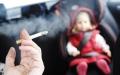 الصورة: الصورة: المدخن الخفي يستنشق دخان الغير