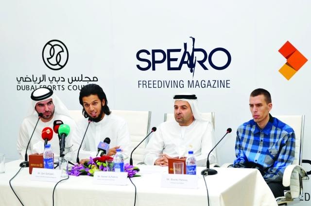 جانب من المؤتمر الصحافي للإعلان عن الحدث البيان