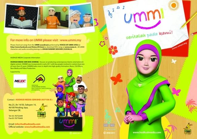 الصورة : أومي.. شخصية كرتونية ماليزية تركز على زرع القيم الاسلامية