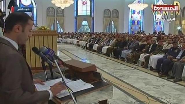 الحوثيون يحلون البرلمان ويعلنون تشكيل مجلس رئاسي