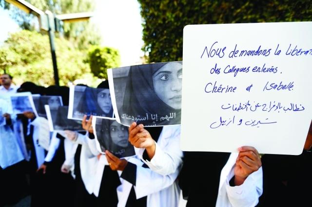 الصورة : تظاهرة تضامن مع شيرين مكاوي المختطفة مع موظفة فرنسية وسائق               رويترز