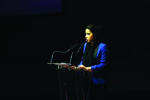 الصورة : هند العتيبة تلقي كلمتها