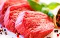 الصورة: الصورة: تناول اللحوم يضر بإصابات الكلى