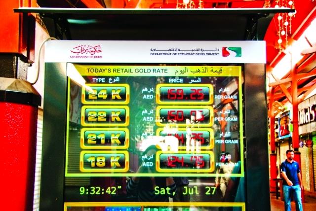 الصورة : أسواق المجوهرات في دبي توفر قاعدة إنطلاق للوصول إلى العالمية