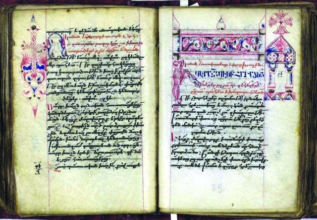 الصورة : مخطوطة أرمنية محفوظة  في المكتبة
