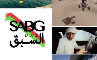 الصورة: «السبق UAE»  جديد البيان لعشّاق السيارات والمغامرات