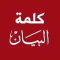 الصورة: الإمارات أرض تحقيق الأحلام