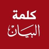 الصورة: قطر الراعي الأكبر للإرهاب