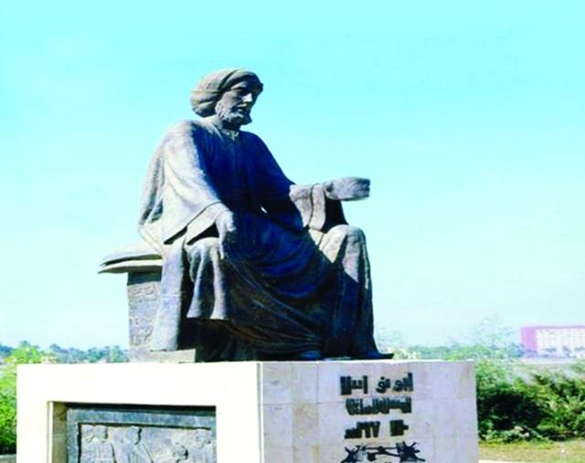 الصورة : ■ تمثال أبو نواس | من المصدر
