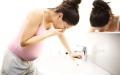 الصورة: الصورة: الأعراض الصباحية عند الحوامل