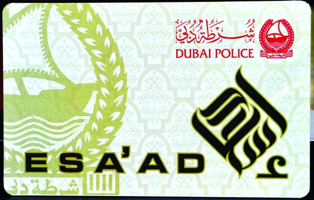إطلاق برنامج إسعاد موظفي شرطة دبي عبر الإمارات أخبار وتقارير
