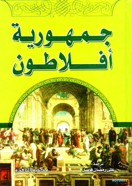 كتاب التحرير العربي محلول