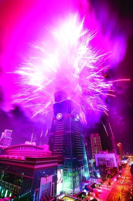 الصورة : تايوان ــ رويترز