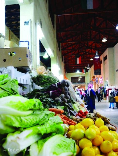 الصورة : الغلاء وصل إلى سوق الخضار والفواكه