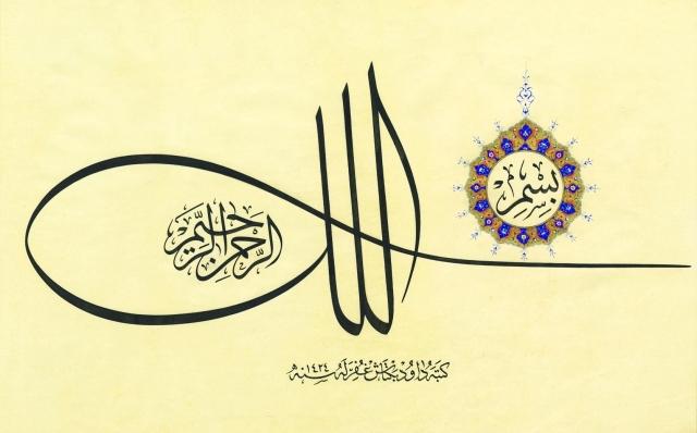 الصورة : من مجموعة محمد المر