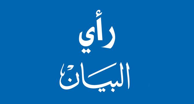 الإمارات واحة العقول - الصفحة الرئيسية