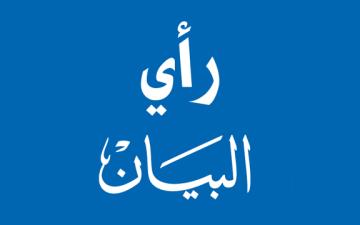 الصورة: «جمباز» قطر السياسي