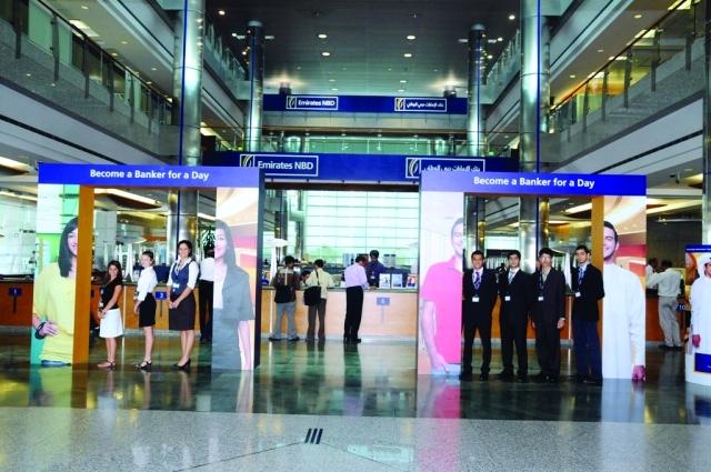 نما إجمالي الدخل للعام لبنك الإمارات دبي الوطني بنسبة 5% ليصل إلى 15.2 مليار درهم خلال العام الماضي    البيان