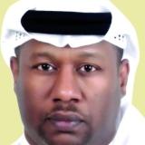 الصورة: الصورة: الدوري الإماراتي للعالمية