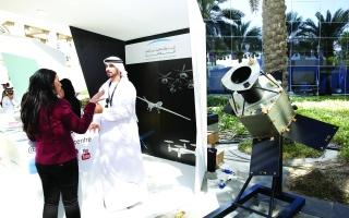 الصورة: الصورة: الإمارات تخطو حثيثاً نحو صناعة الروبوتات