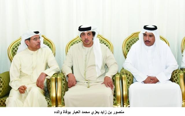 ■ منصور بن زايد مواسياً محمد العبار بحضور أحمد الزعابي