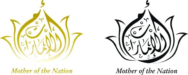 الصورة : MON logo