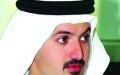 الصورة: الشعار الجديد دلالة رمزية عميقة على تلاحم مجتمع الإمارات