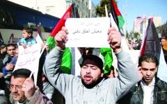 الصورة: الصورة: ضرائب حكومة غزة تلسع جيوب الفلسطينيين