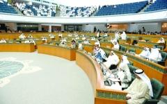 الصورة: الصورة: مجلس الأمة الكويتي يتم مئويته رافعاً راية «إلا المواطن»