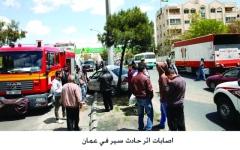 الصورة: الصورة: الهاتف الخلوي وراء أغلب حوادث  السير في الأردن