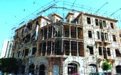 الصورة: الصورة: «البيت الأصفر» يرمّم ماضيه في قلب العاصمة اللبنانية