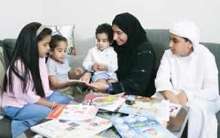 الصورة: «مواليف» فاطمة المشرخ.. جلسات القراءة والفكر في حضرة الأحفاد