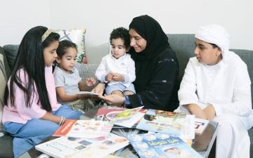 الصورة: الصورة: «مواليف» فاطمة المشرخ.. جلسات القراءة والفكر في حضرة الأحفاد