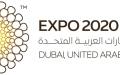 الصورة: «إكسبو 2020 دبي» يحض الشباب على المساهمة برسم ملامح بيئة العمل المستقبلية