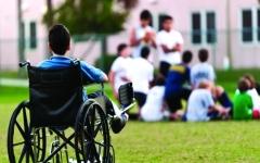 الصورة: الصورة: مبادرة رئاسية مصرية تثلج  صدور ذوي الاحتياجات الخاصة