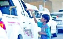 الصورة: الصورة: ازدياد التسوّل بالسعودية في العشرة الأواخر