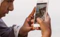 """الصورة: الصورة: """"إكسبو 2020 دبي"""" يطلق """"مسابقة التصوير الضوئي"""" لشباب الخليج"""