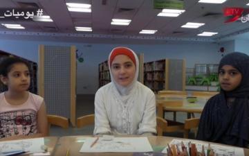 الصورة: «مكتبة الطوار» حاضنة القراءة والسعادة والمستقبل