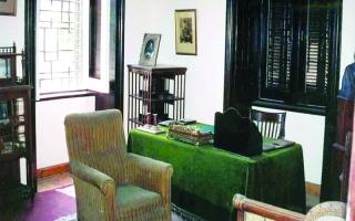الصورة: الصورة: متحف سعد زغلول.. بيت الأمة المصرية