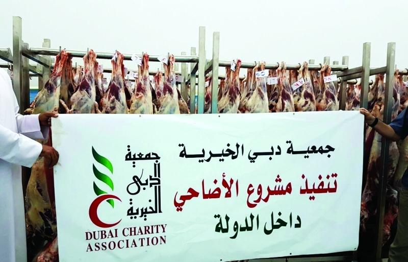جمعية دبي الخيرية تنفق 2 4 مليون درهم على الأضاحي عبر الإمارات أخبار وتقارير البيان
